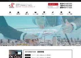 gerbera.co.jp