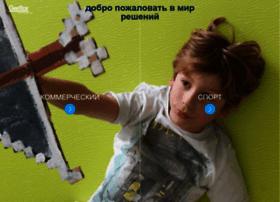 gerflor.ru