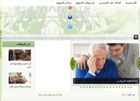 geriatrics-med.com