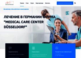germanmed.ru