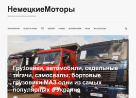 germanmotors.com.ua