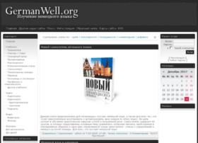 germanwell.org