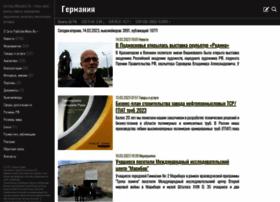 germany.allbusiness.ru