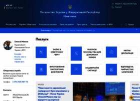 germany.mfa.gov.ua
