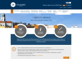 germanyvac-ua.com