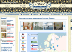germes-keramika.ru