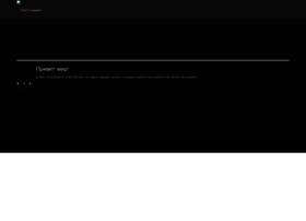 germes-sk.ru