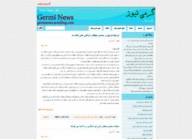 germinews.arzublog.com