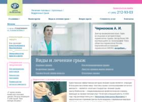 gerniology.ru