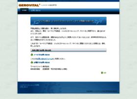 gerovital-shop.com