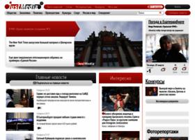geschenke-total.com