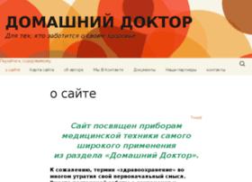 geska-nalba.ru