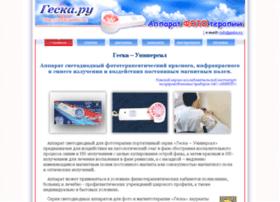 geska.ru