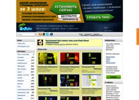get-styles.ru
