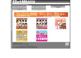get-wave.com