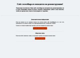 get01.recordings.ru