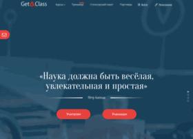 getaclass.ru