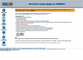 getbb.ru