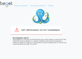 getbon.ru