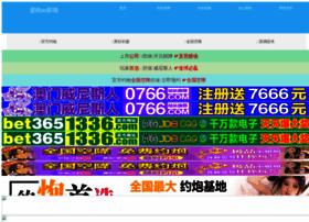 getbonkd.com