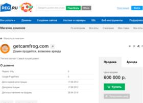 getcamfrog.com