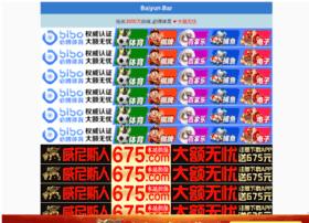 getcatchr.com