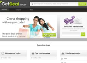 getdeal.com.cn