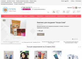 geteramarket.ru