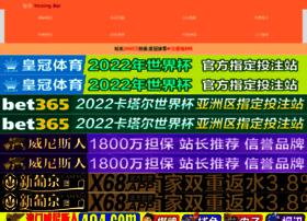 getfreshflower.com