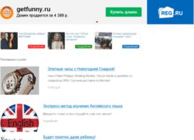 getfunny.ru