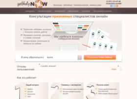 gethelpnow.ru