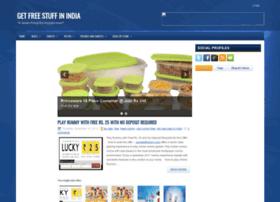 getitfreeinindia.blogspot.in