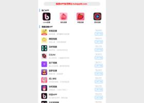getitviral.com