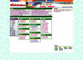 getjetso.com