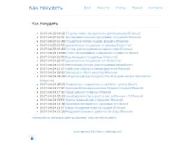 getmobilegames.ru