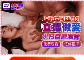 getmyfaucet.com