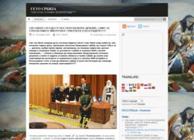 getosrbija.wordpress.com