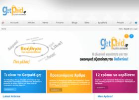 getpaid.gr