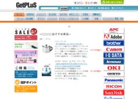 getplus.co.jp