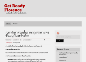 getreadyflorence.com