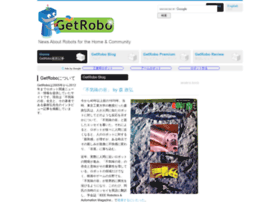 getrobo.com