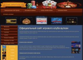 getsholidays.ru