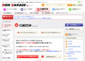 getticket.jp