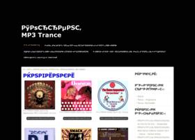 gettrance.ru