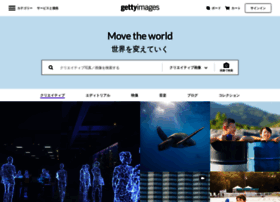 gettyimages.co.jp