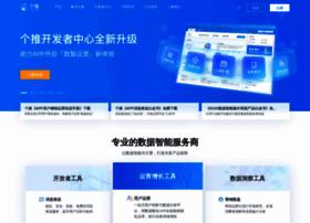 getui.com