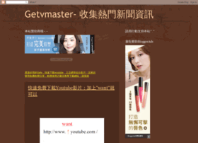 getvmaster.blogspot.com