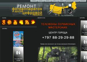 gex-bbs.ru