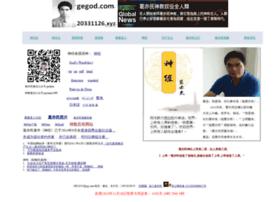 geyimin.com