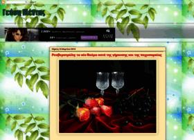 geysimentas.blogspot.gr